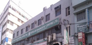 English Road Popular Diagnostic Center