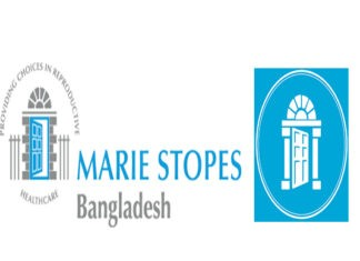 Marie Stopes Clinic
